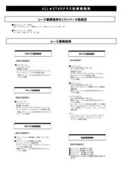 17aki-syaryou1003.jpg