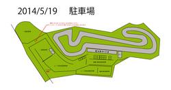 map140501.jpg