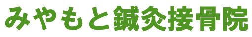miyamoto-logo160512.jpg