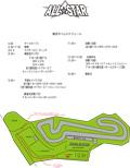 race-schedule.jpg